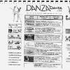 danzadance-com2004p
